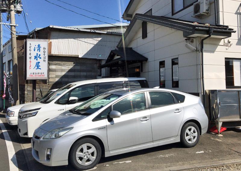 仙台そば処 清水屋 泉バイパス店