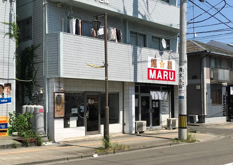 麺屋 MARU(マル)
