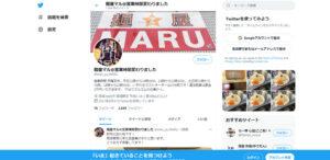 麺★屋 MARU