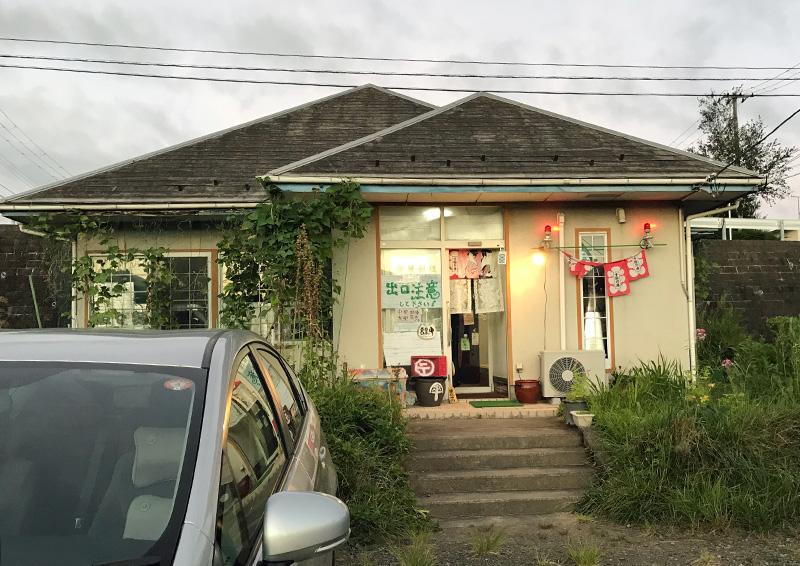 中華料理 羅山