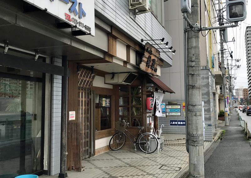 さっぽろ純連 仙台店